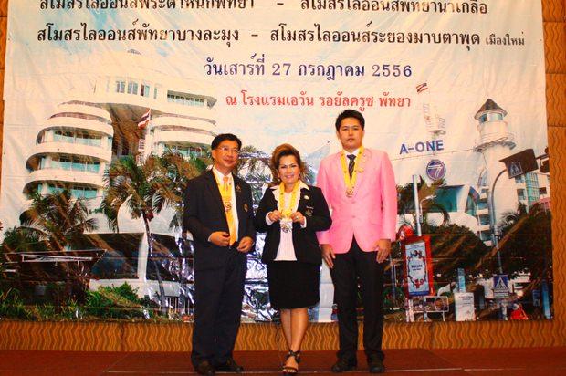 (Von links) Lion Jakraphan Pinthanon, Naklua Pattaya, Lion Sasithorn Klitiang, Pattaya Banglamung und Lion Navin Khakahy, Pratamnuk Pattaya, die drei neuen Präsidenten bim Erinnerungsfoto.